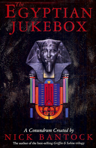 Egyptian Jukebox book cover